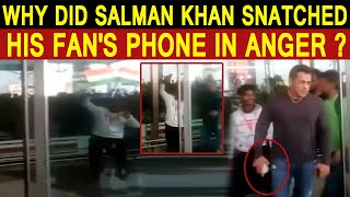 Why Did Salman Khan Snatched His Fan's Phone In Anger? Viral Video | Dainik Savera