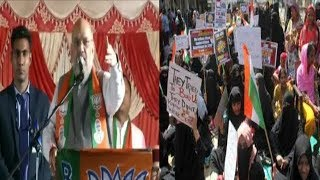 Amit Shah Kya Khud Ki Bezatti Kar Rahay Hain | SACH NEWS Special Report | @ SACH NEWS |
