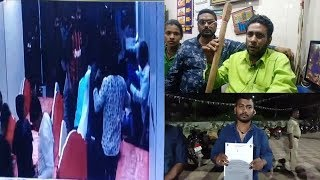 Nimrah Hotel Mein Hui Ladai | Watch CCTV Footage | @ SACH NEWS |