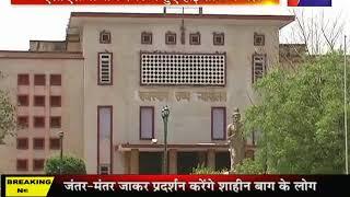 Constable Recruitment Case | एसएस राजीव स्वरूप हुए हाईकोर्ट में पेश JAN TV