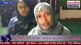 शाहिन बाग दिल्ली और बड़वाली चौकी इंदौर की तर्ज पर देवास में प्रदर्शन का आज 11 वा दिन। #bn #Dewas