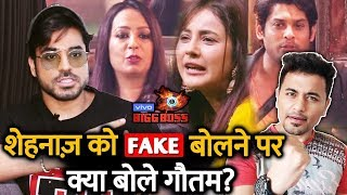 Bigg Boss 13 | Gautam Gulati Reaction After Kashmira Calls Shehnaz FAKE | BB 13 Latest Video