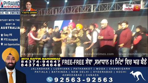 Ludhiana Show ਰੋਕੇ ਜਾਨ ਤੇ Sidhu Moose Wala ਦਾ Dirba ਦੀ Performance ਤੇ ਵੱਡਾ ਬਿਆਨ | Dainik Savera