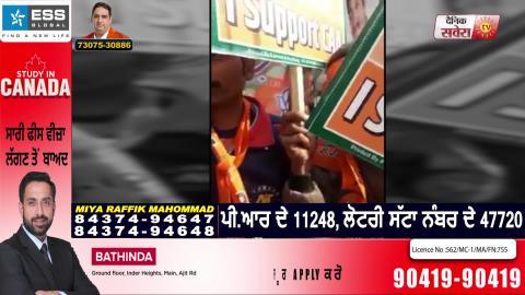 Viral Video : Amit Shah की Rally में 500 रुपए लेकर पहुंचे लोग ?