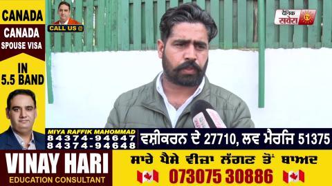 Exclusive: Congress के मंत्री और MLA के ख़िलाफ़ सबूत लेकर CM के पास पहुंची Surjit Singh की पत्नी