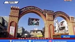 Junagadh: CAA - NRCના વિરોધમાં વંથલીમાં બંધના એલાનને મિશ્ર પ્રતિસાદ