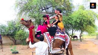 Rajasthani Gurjar Rasiya 2020 | चढ़ गया मुझे प्यार की बुखार | Latest HD Video Song 2020 | Maina