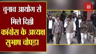 #Congress ने चुनाव आयोग से की #BJP नेताओं की शिकायत