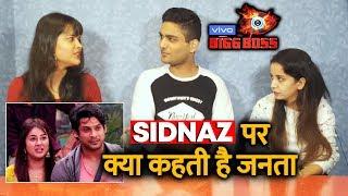 Bigg Boss 13 | Sidharth And Shehnaz | SidNaz FAKE Or REAL | BB 13 Charcha