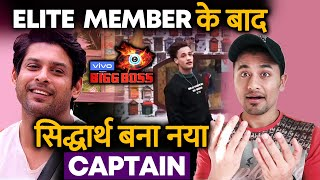 Bigg Boss 13 | After Elite Club Member, Sidharth Shukla BECOMES CAPTAIN Of The House | BB 13 Video