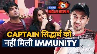 Bigg Boss 13 | Sidharth Shukla Becomes Captain But NO IMMUNITY | BB 13 Latest Video