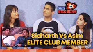 Bigg Boss 13 | Elite Club Member | Sidharth Vs Asim | Bigg Charcha | BB 13 Video
