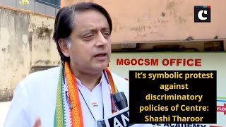It's symbolic protest against discriminatory policies of Centre: Shashi Tharoor