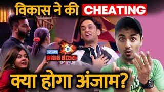 Bigg Boss 13 | Vikas Gupta CHEATS In Captaincy Task | BB 13 Episode Preview
