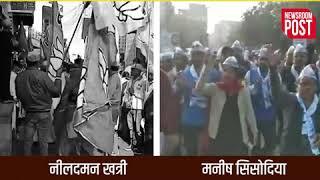 दिल्ली के दंगल में चुनाव प्रचार हुआ तेज़, प्रत्याशी पदयात्रा कर जनता से साध रहे संपर्क