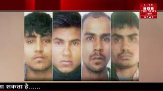 Nirbhaya Case Latest News // THE NEWS INDIA