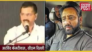 भ्रष्टाचार में फंसा केजरीवाल का चहेता आप विधायक अमानतुल्लाह खान , एंटी करप्शन ब्यूरो ने दर्ज की एफआई