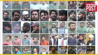 जामिया हिंसा मामले में दिल्ली पुलिस ने जारी की 70 तस्वीरें