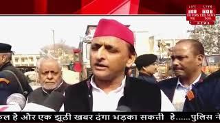 Uttar pradesh //अखिलेश यादव ने बताया कि क्या चाहते हैं योगी आदित्यनाथ THE NEWS INDIA