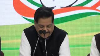 LIVE: AICC Press Briefing By Prithviraj Chavan at Congress HQ on The State of Indian Economy