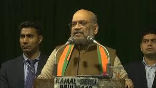 Shri Amit Shah addresses public meeting in Bijwasan, Delhi