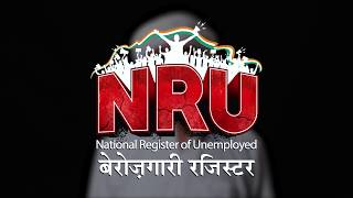 National Register of Unemployed | मोदी सरकार में ना फसलों के दाम मिल रहे, ना ही मजदूरी सही कीमत