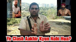 Bachchan Pandey Vs Laal Singh Chaddha Clash Aakhir Kyun Nahi Hua?