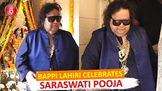 Bappi Lahiri Celebrates Sarawati Pooja With Full Fanfare
