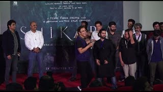 Vidhu Vinod Chopra Host Screening Of Film Shikara | News Remind