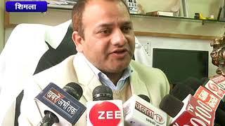 प्रदेश सरकार ने कोरोना वायरस को लेकर किया अलर्ट जारी || ANV NEWS SHIMLA - HIMACHAL