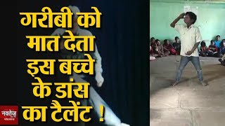 Rajasthan के बारां जिले के Deepak के डांस के दीवाने हुए Guru Randhawa !