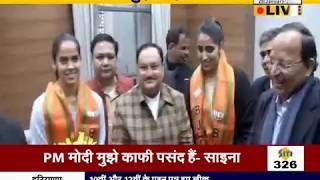 #BJP में शामिल हुई ये #BADMINTON_STAR