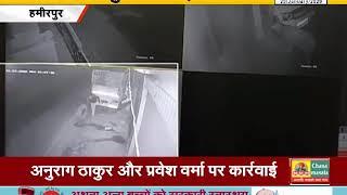 #HAMIRPUR शहर में टायर चोर गिरोह का आतंक