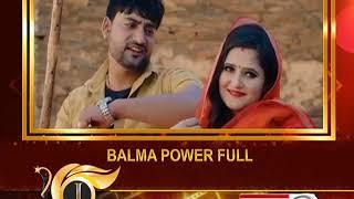 Haryana film Festival | JEMA Awards 2019 | BEST VIDEO | Janta TV
