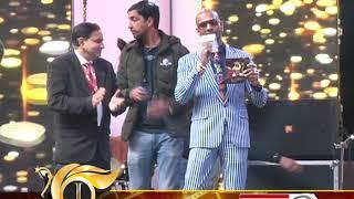 Haryana film Festival | JEMA Awards 2019 | BEST HIP HOP SONG | Janta TV