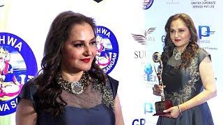 ఇప్పటికి ఇంకా అవార్డుల బరిలో జయప్రద...! Jayaprada Won 26th Lions Gold Award
