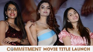 Commitment Movie Title Launch | Anveshi Jain, Ramya Pasupuleti, Amit Tiwari