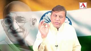 Congress Ki Janib Se 30 Jan Ko Gandhi March Ka ineqaad Awam Se Shirkat Ki Appeal Dr Ashfaq Chulbul