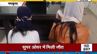 #GUNAAH || #Panchkula :  धर्म के नाम पर बच्चियों से दुष्कर्म  || #JANTATV