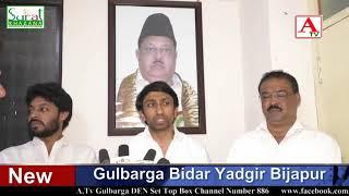 Congress Ki Janib Se Jagat Par 30 Jan Ko Gandhi March Awam Se Shirkat Ki Appeal Faraz Ul islam