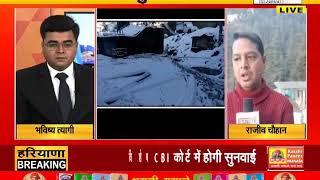 #SHIMLA : बर्फ की चादर से ढका प्रदेश, तापमान में भारी गिरावट