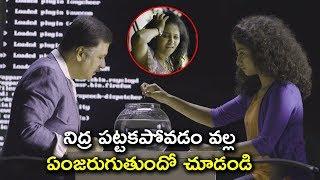 నిద్ర పట్టకపోవడం వల్ల ఏంజరుగుతుందో | 2020 Telugu Movie Scenes | Chitrangada | Anjali