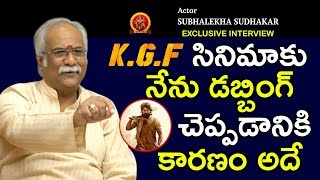 Senior Actor Subhalekha Sudhakar Exclusive Full Interview || Close Encounter With Anusha