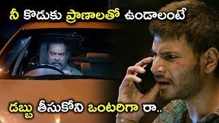 డబ్బు తీసుకోని ఒంటరిగా రారా.. | 2020 Latest Telugu Movie Scenes | Nagaram Movie Scenes