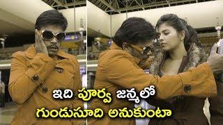 ఇది పూర్వ జన్మలో గుండుసూది అనుకుంటా | 2020 Telugu Movie Scenes | Chitrangada | Anjali