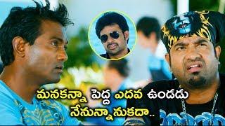 మనకన్నా పెద్ద ఎదవ ఉండడు | 2020 Telugu Movie Scenes | Vennela One and Half Movie
