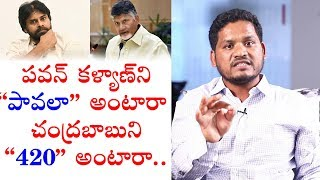 Mahipal Yadav Reacts on Pawan Kalyan Negative Trolls | BS Talk Show | Top Telugu TV