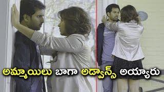 అమ్మాయిలు బాగా అడ్వాన్స్ అయ్యారు | 2020 Telugu Movie Scenes | Chitrangada | Anjali