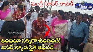 Minister Satyavathi Rathod & Singer Mangli Visits Medaram Sammakka Sarakka Jatara   Top Telugu TV