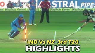 India vs New Zealand 3rd T20 Highlights By Sports Analyst Venkat | T20 Highlights | Top Telugu TV
